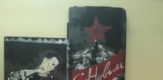 """Выставочный проект """"Елка"""