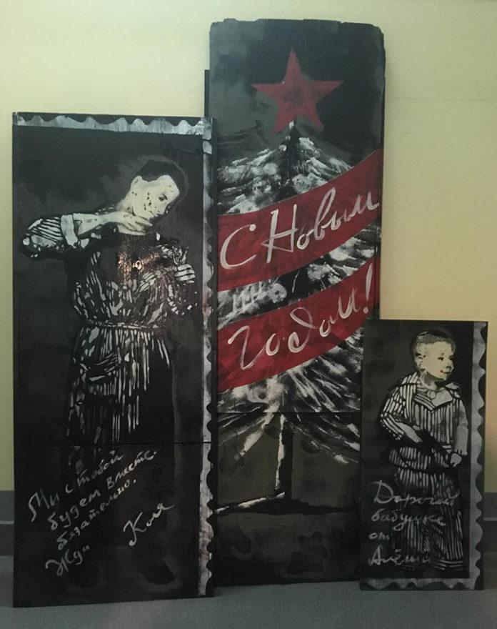 Выставочный проект