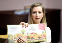 Всероссийская неделя детской книги