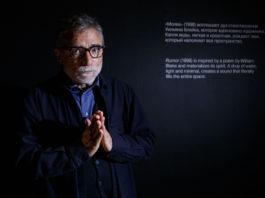выставки каталонского скульптора