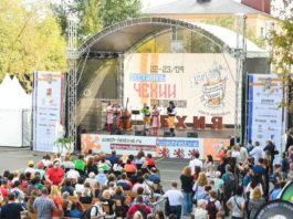 Фестиваль Чехии в Москве