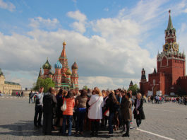 Москва августовская