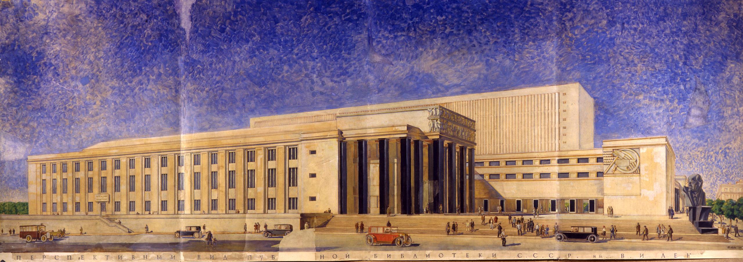 В.А.Щуко, В.Г.Гельфрейх. Проект Библиотеки им. В.И. Ленина